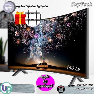 ტელევიზორი SKYTECH STV55CRV6311 SMART TV