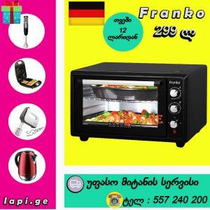 ელექტრო ღუმელი Franko FEO - 1107