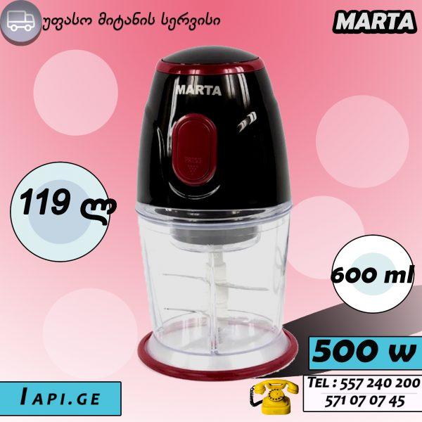 MARTA ჩოფერი MT-2073