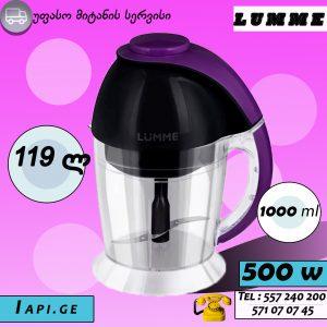 LUMME ჩოფერი LU-1844