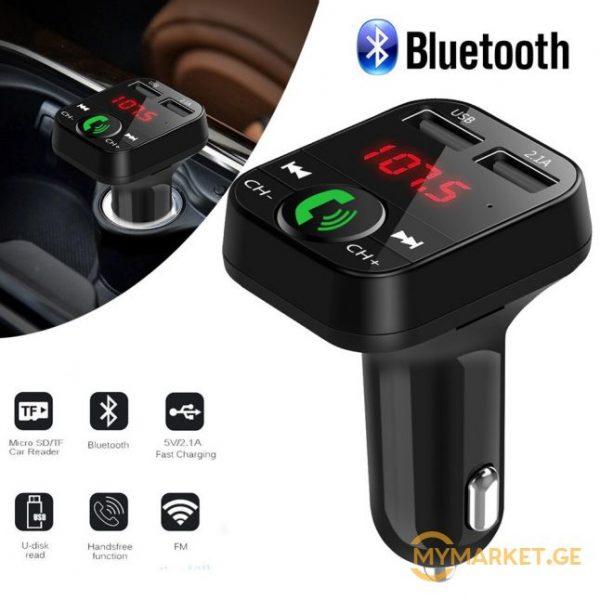 FM • Bluetooth და USB დამტენით (ერთად)