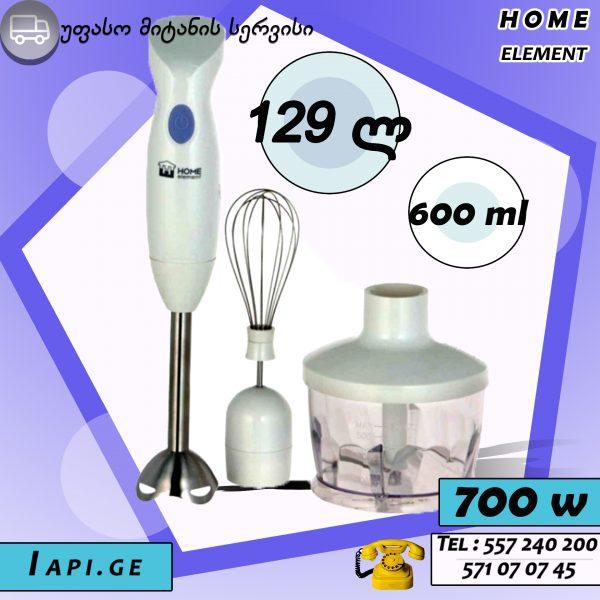Home element ბლენდერი ჩოფერით HE-KP839