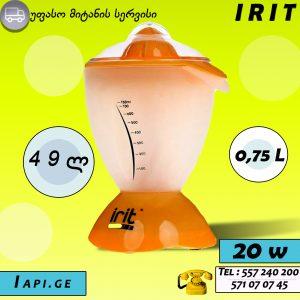 IRIT ციტრუსის წვენსაწური IR-5073