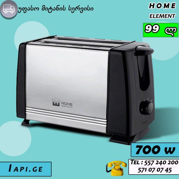 HOME element ტოსტერი HE-TS500