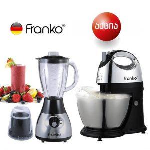 ჯამიანი მიქსერი FRANKO FMX-1009 და ბლენდერი Franko FBL-1012