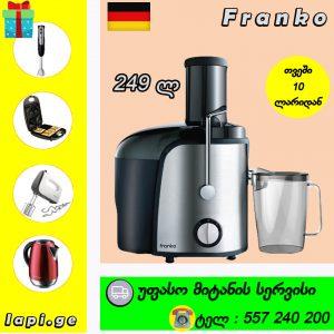 წვენსაწური Franko FCJ -1055