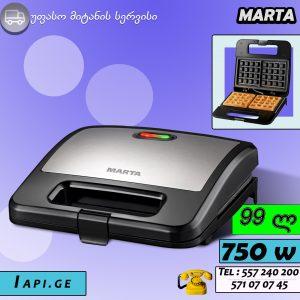 MARTA ვაფლის საცხობი MT-1757