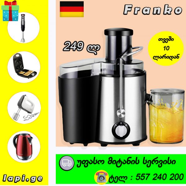 წვენსაწური Franko FCJ - 1054
