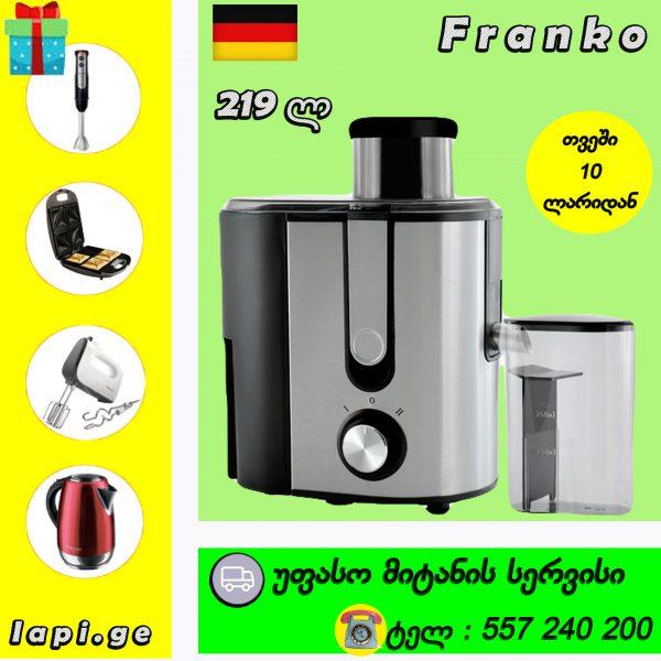 წვენსაწური Franko FCJ 1056