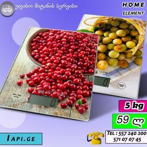 HOME element სამზარეულოს სასწორი HE-SC932