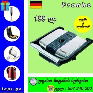 ტოსტერი Franko FSM 1048