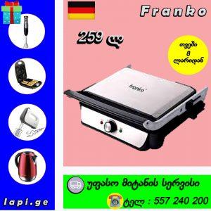 ტოსტერი FRANKO FSM-1108