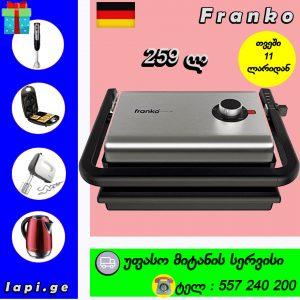 გრილ ტოსტერი FRANKO FGT- 1145
