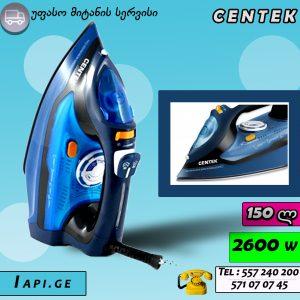 CENTEK უთო CT-2353 BLUE