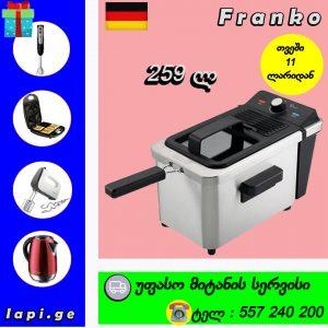 ფრიტურნიცა FRANKO FDF-1133