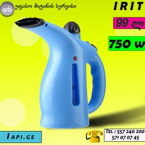 IRIT ორთქლის უთო IR-2314