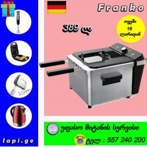 ფრიტურნიცა FRANKO FDF-1134