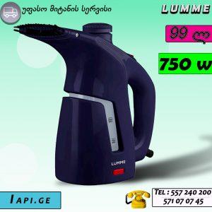 LUMME ორთქლის უთო LU-4001