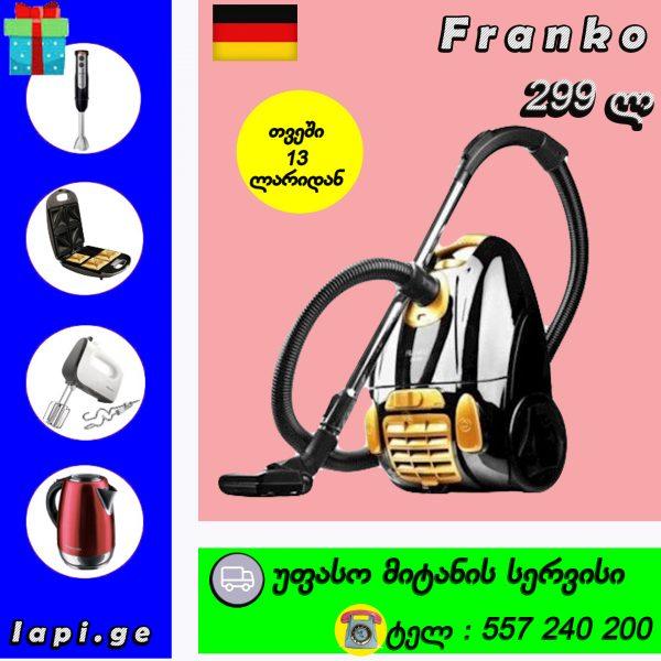 მტვერსასრუტი FRANKO FVC-1022