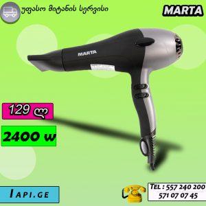 MARTA ფენი MT-1494