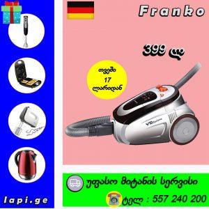 მტვერსასრუტი FRANKO FVC-1112
