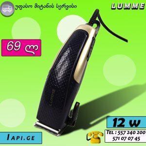LUMME თმის საკრეჭი LU-2515 BT