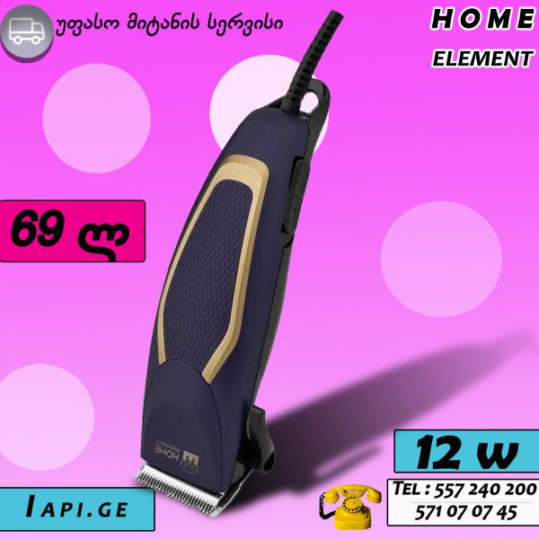 HOME element თმის საკრეჭი HE-CL1005 DT