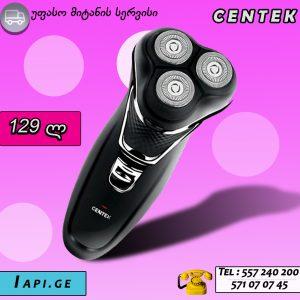 CENTEK ელექტრო წვერსაპარსი CT-2176