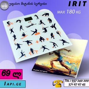 IRIT იატაკის სასწორი IR-7261