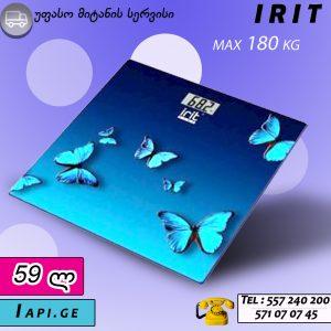 IRIT იატაკის სასწორი IR-7264