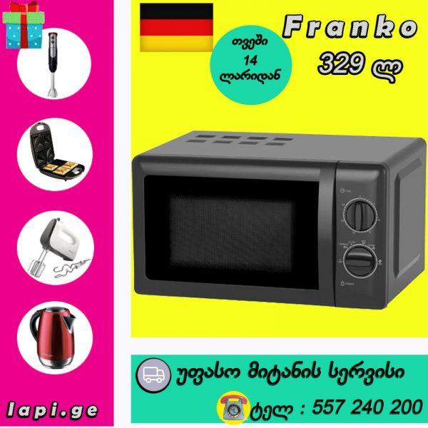 მიკროტალღური ღუმელი Franko FMO-1124