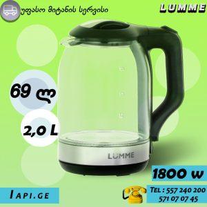 LUMME ელექტრო ჩაიდანი LU-143