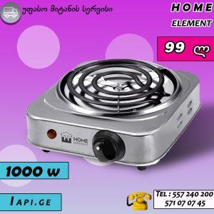 HOME element ელექტრო ქურა