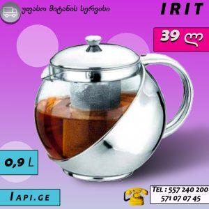 IRIT ჩაის დასაყენებელი