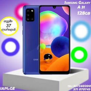 Samsung Galaxy A 31