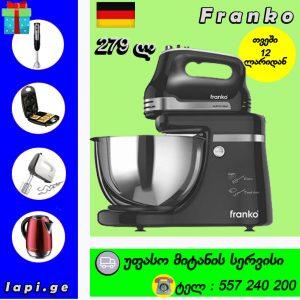 მიქსერი ჯამით FRANKO FMX-1149