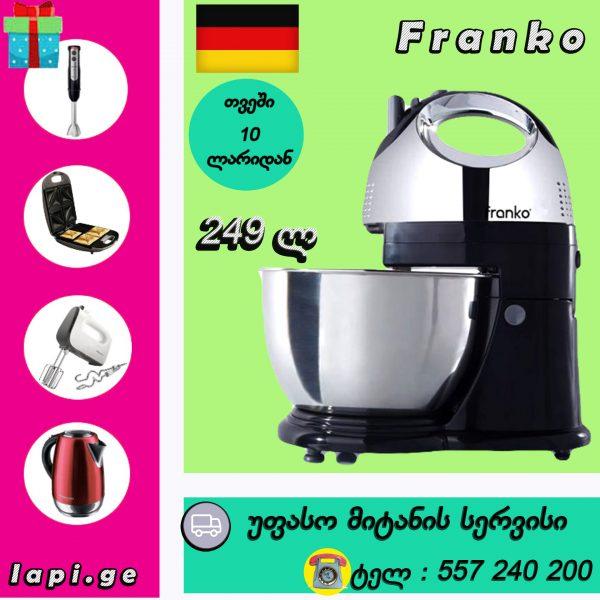 მიქსერი ჯამით Franko FMX 1009