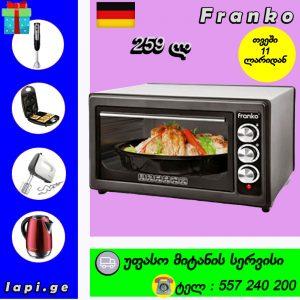 ელექტრო ღუმელი FRANKO FEO-1092