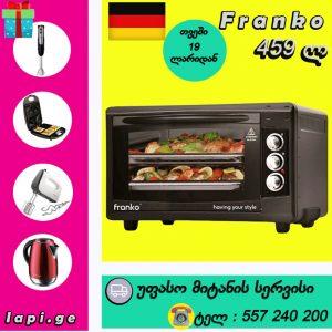 მიკროტალღური ღუმელი Franko FCO-1091