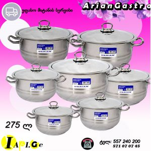 Airan Gastro