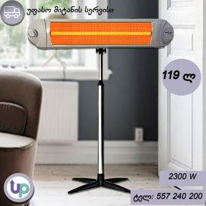 ელექტრო გამათბობელი 2500W Awox Ecotec AWX-0154